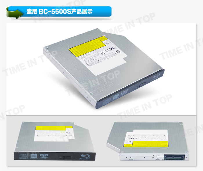 Bc-5500a download driver.