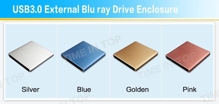 chinese external enclosure manufacturer