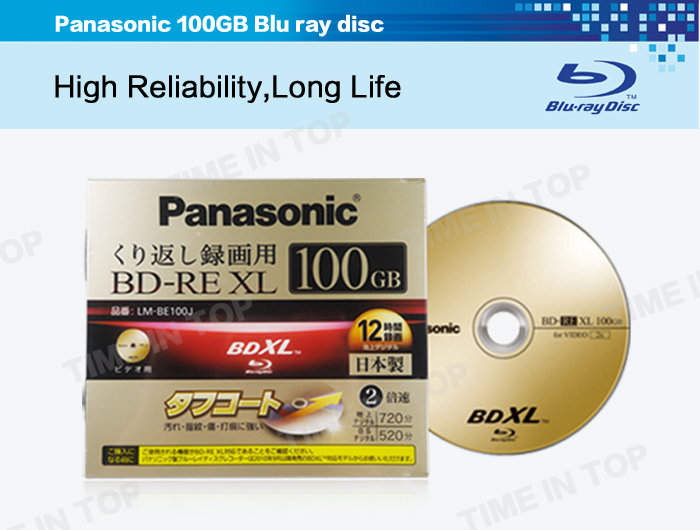 LM-BE100J BD-RE Disc