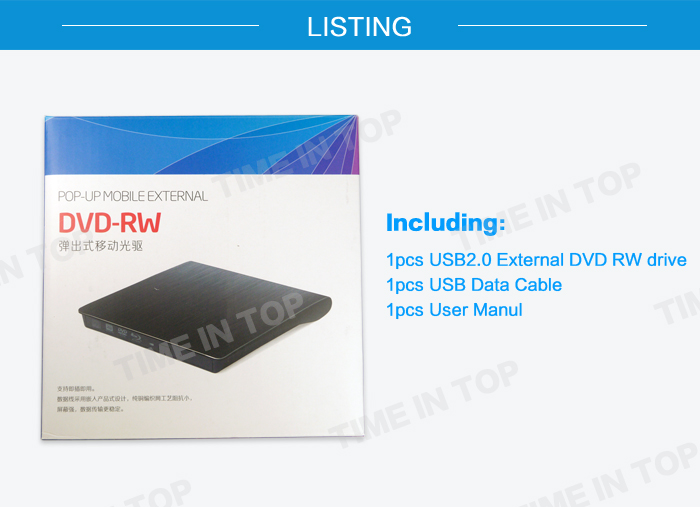 external dvd rw drive package